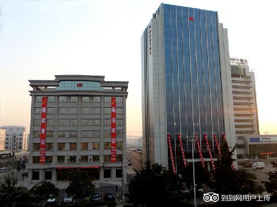 Shungeng Holiday Hotel