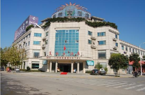 Photo of Anji Meilin Hotel