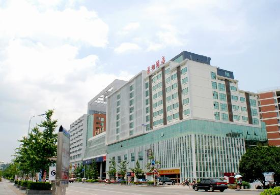 Jingxiang Hotel (Fuxing Road): getlstd_property_photo