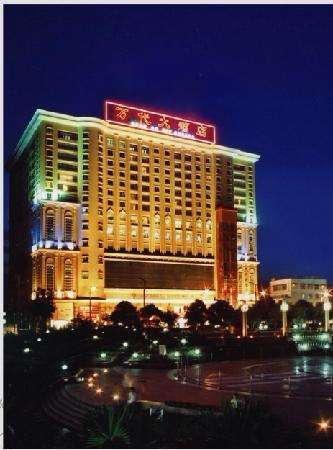Photo of Wandai Hotel Changsha