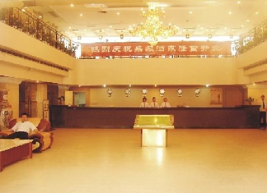 Photo of Golden World Hotel Guangzhou