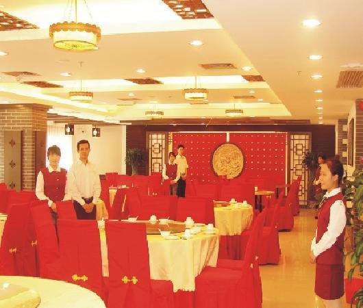 Golden World Hotel: 餐厅