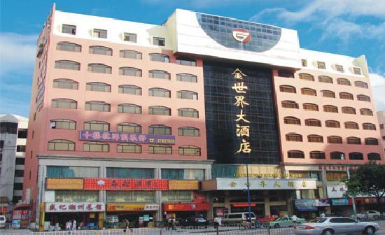 Golden World Hotel: 外观