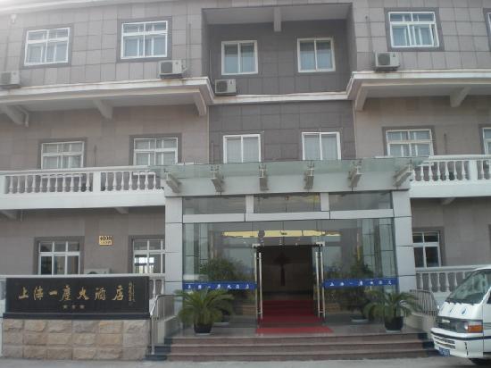 Yichen Hotel