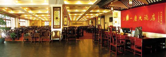 Yichen Hotel : 照片描述