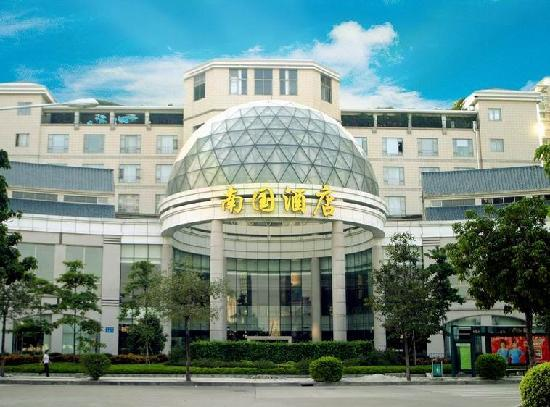 Guangzhou Nan Guo Hotel