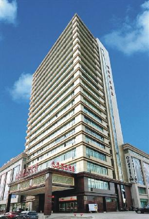 Fenghua Pacific Grand Hotel: getlstd_property_photo