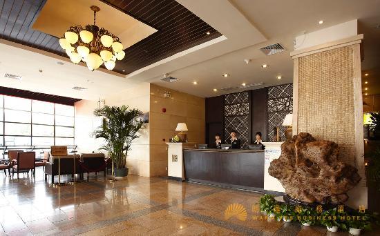 Photo of Warm Yes Hotel Guangzhou
