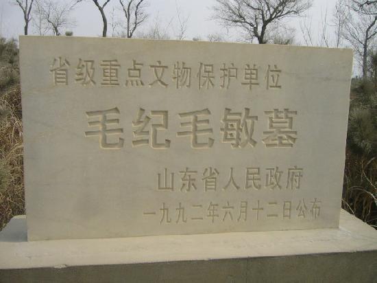 Mao Ji's Cemetery