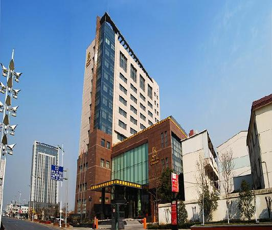 Jiasheng Palace International Hotel