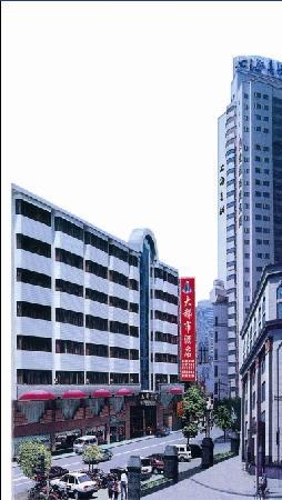 Home Inn Shanghai Renmin Square Fuzhou Road Shanghai Book Store : getlstd_property_photo