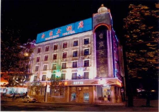 Photo of Taidong Hotel Qingdao