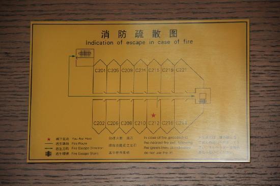 Wanda Realm Xiamen North Bay: C区房间细节