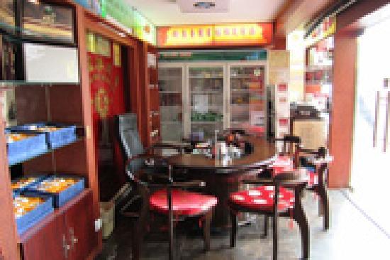 Boxianghui Hotel: 博相会茶室