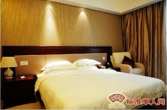 Jingzhai Hotel