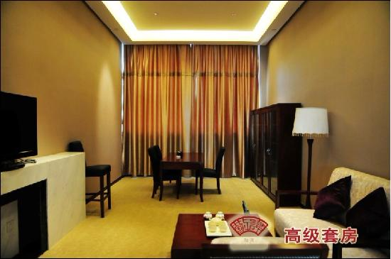Jingzhai Hotel: 照片描述