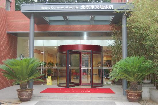 Communications Hotel