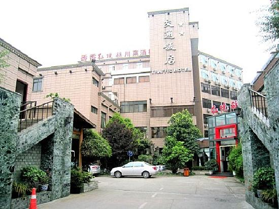 Photo of Communications Hotel Chengdu