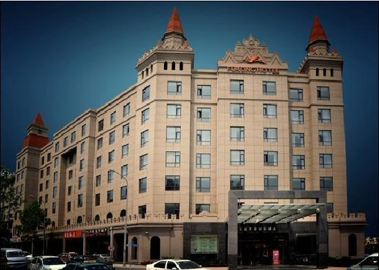 Furong International Hotel : getlstd_property_photo