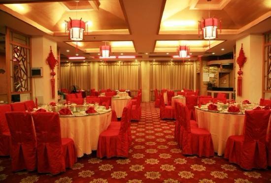 Wuyishan Hotel : 照片描述