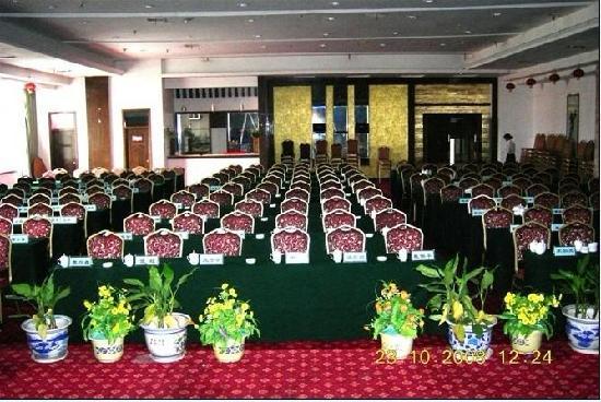 Jinyu International Hotel: getlstd_property_photo