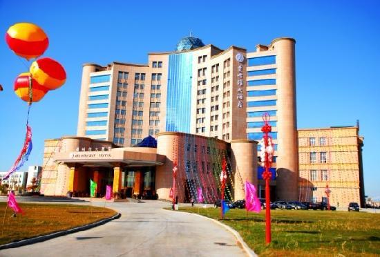 大慶マンハーヴェイ ホテル (大慶曼哈維大酒店)