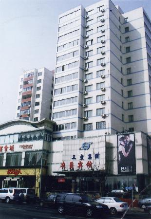 Orange Selected Hotel Dalian Xiwang Plaza