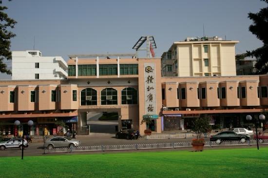 Ganzhou Binguan