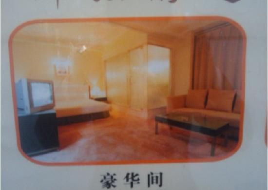 Home Inn Xi'an Chang'an North Road Province Stadium: 照片描述