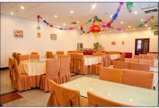 Tianhao Chain-like Hotel : 餐厅