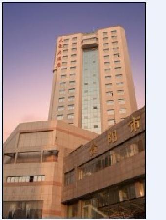 Tianhao Chain-like Hotel : 外景
