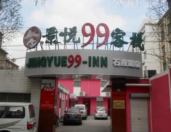 Jingyue 99 Inn (Shanghai Shipi Road): getlstd_property_photo