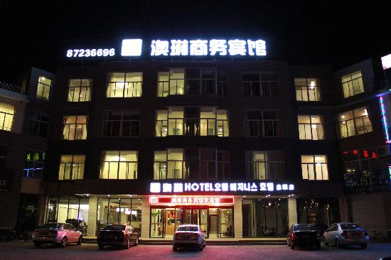 Aolin Business Hotel Huangqi