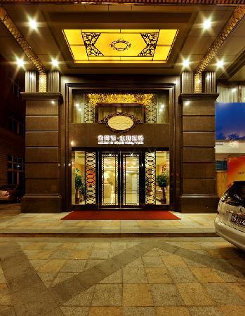 Jinhuihuang Yongli Hotel