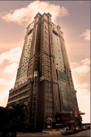Chongqing Square Hotel: 照片描述