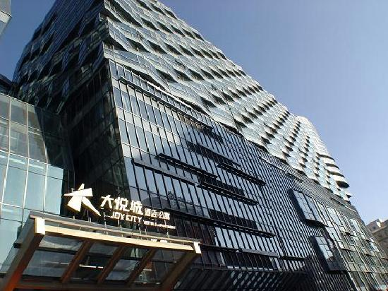 Photo of Joycity Hotel & Apartment Beijing