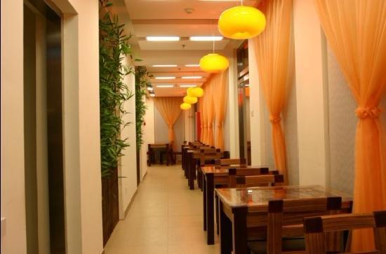 Guoji Express Hotel : 餐厅局部