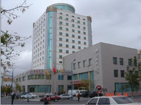 Photo of Jiangnan Hotel Manzhouli