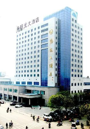 Photo of Sun Shine Hotel Hengshui