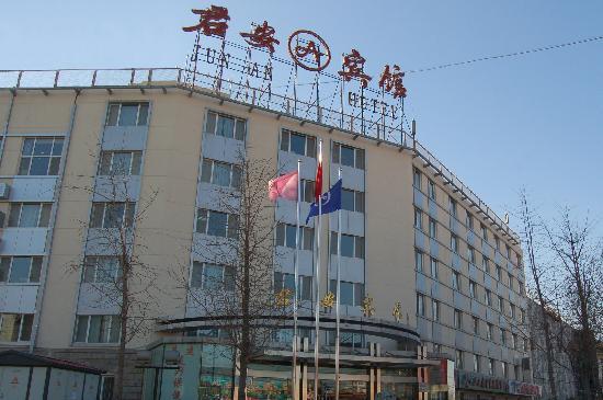 Jun An Hotel