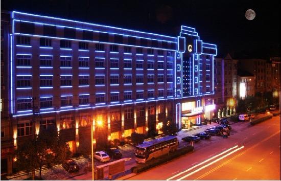 Lin'An Oriental Holiday Hotel: 照片描述