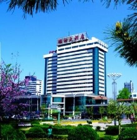 Photo of Weifang Grand Hotel