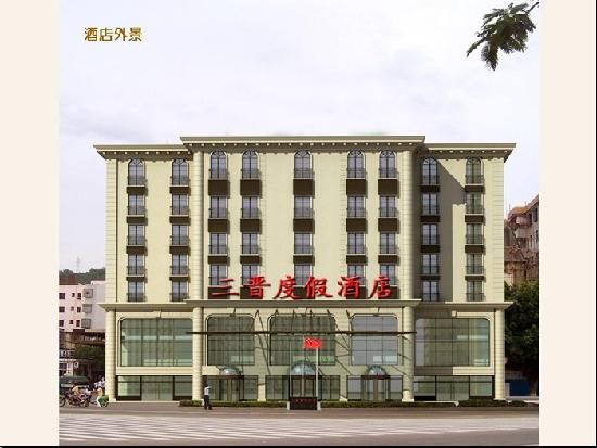 Home Inn Sanya Dadonghai Tourist Center: 宏伟壮观