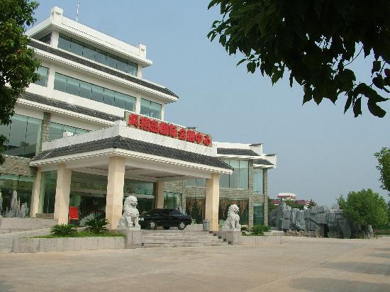 Fengxiangdao Holiday Resort : getlstd_property_photo