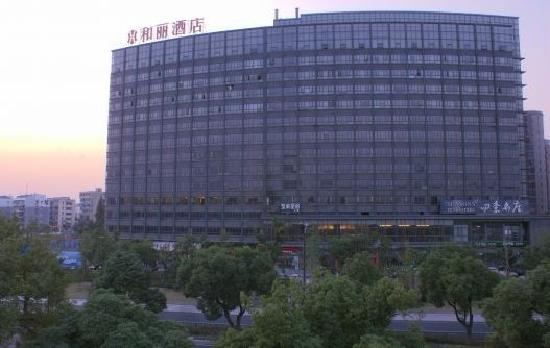 Elan Inn Hangzhou Railway East Station Jichang Road : getlstd_property_photo