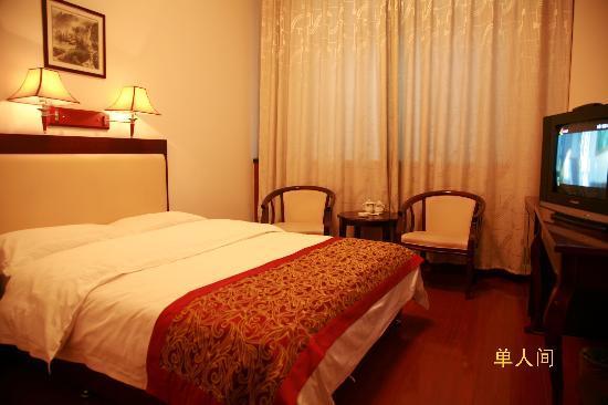 Zijin Hotel: img_9197