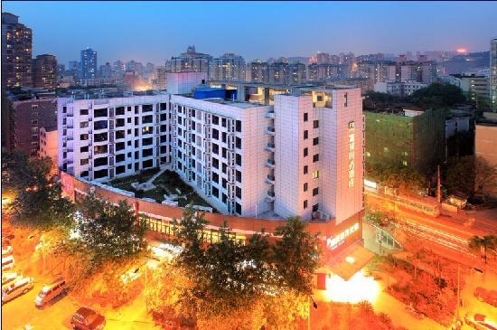 FX Hotel (Third Military Medical University Chongqing): getlstd_property_photo
