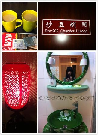 Hutong Impressions Beijing Guesthouse: 我住的房间!!