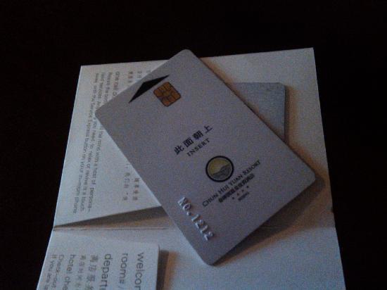Chun Hui Yuan Resort: C:\fakepath\IMG_20111230_163155