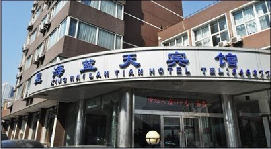 Yike Yijia Boutique Hotel Dalian Xinghai Park Seaview